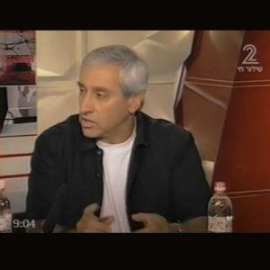 עמי גולדמן - מרצה ואיש חידות הגיון בטלוויזיה