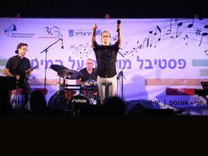 אלעד גולדמן - זמר ערב שירה בציבור