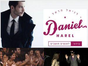 דניאל הראל - אמן חושים לאירועים