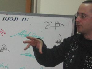 graphology_events_8