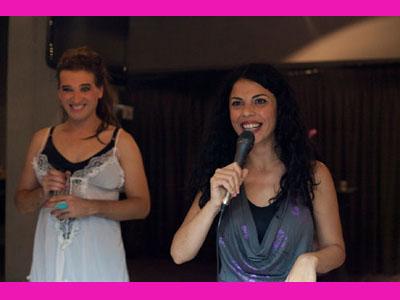 ג'ודי דואניס - סקסולוגית למסיבת רווקות