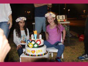 פיגוזיאדה - יום הולדת אולימפיאדה