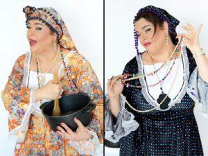 דודה ג'ולייט באה לבקר - סטנדאפיסטית עיראקית