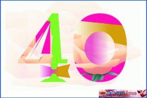 יום הולדת 40 - רעיונות וטיפים - מאמר